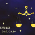 how to know if a libra man likes you