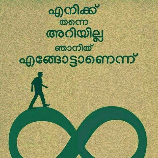 malayalam love caption