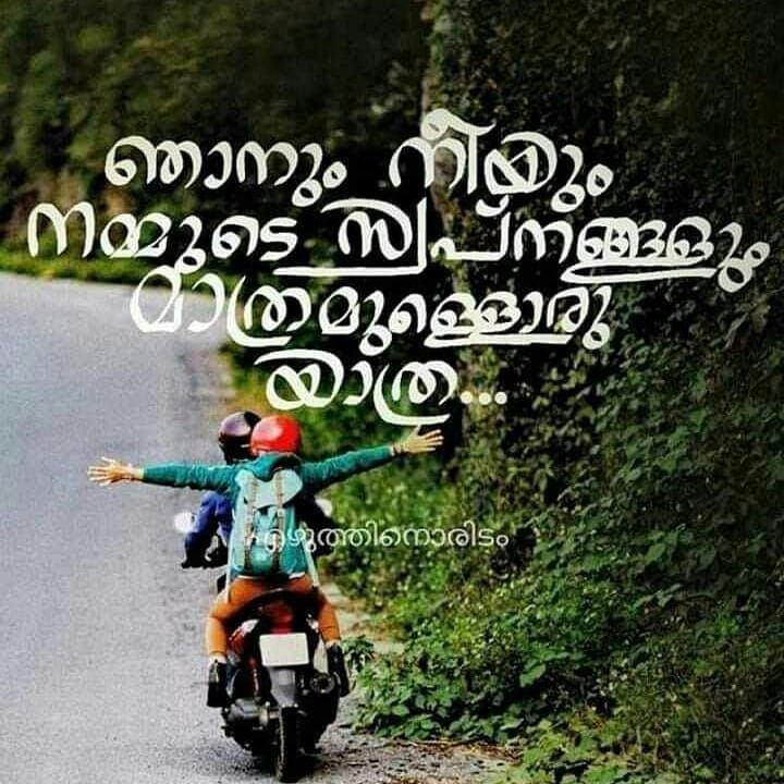 love quotes in malayalam facebook
