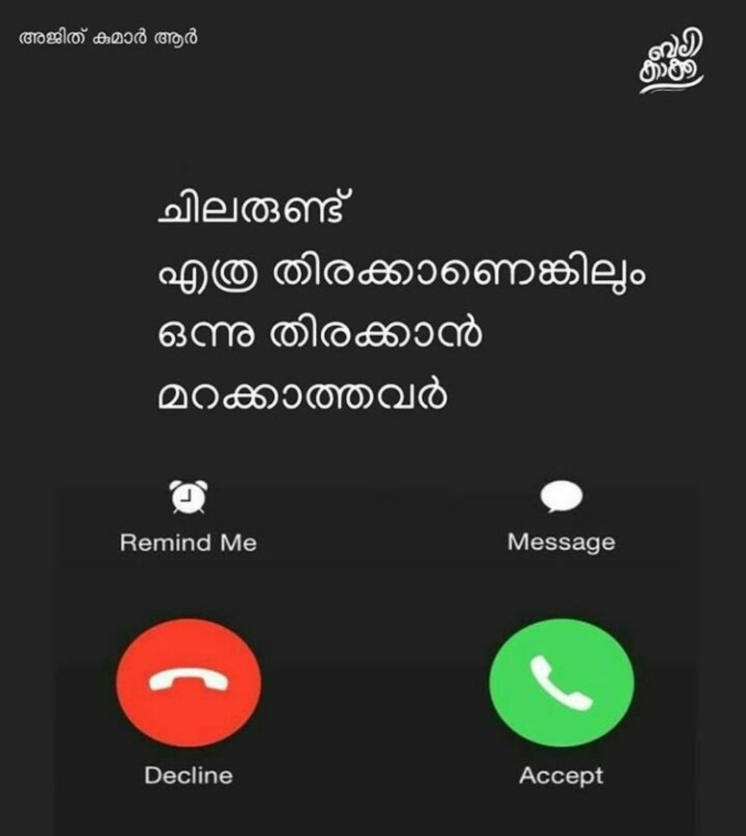 malayalam life quotes with images