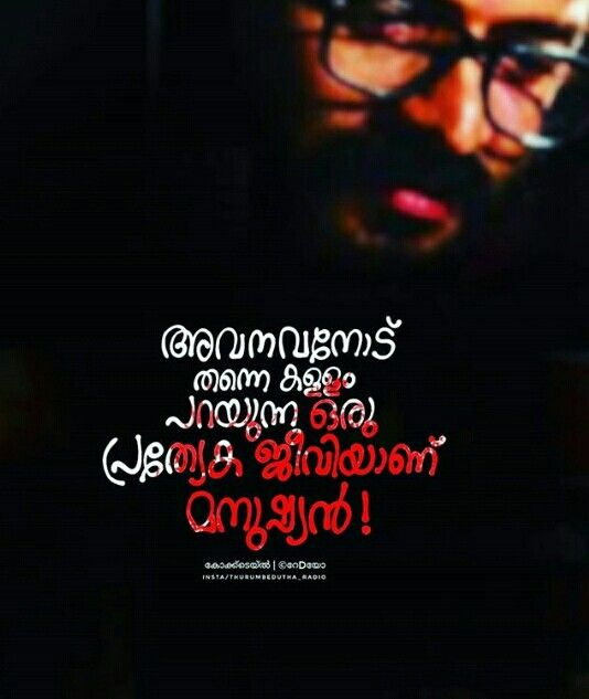 malayalam quotes about life and love
