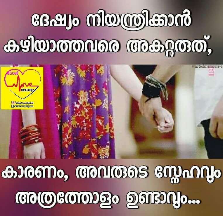 status about love in malayalam