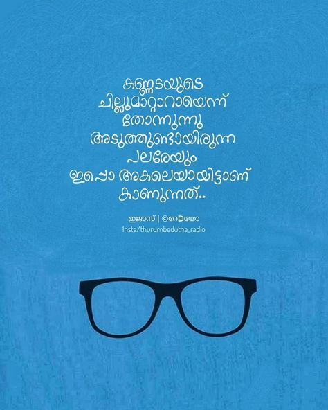 malayalam picture messages