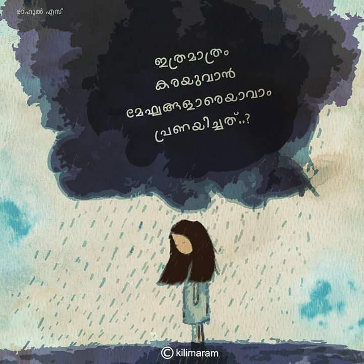 malayalam quotes about rain