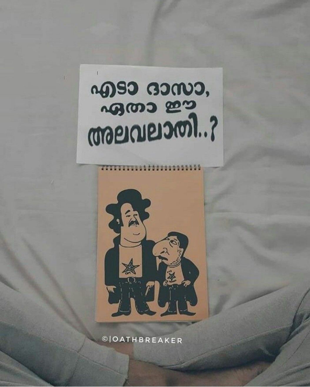 malayalam quotes about college life