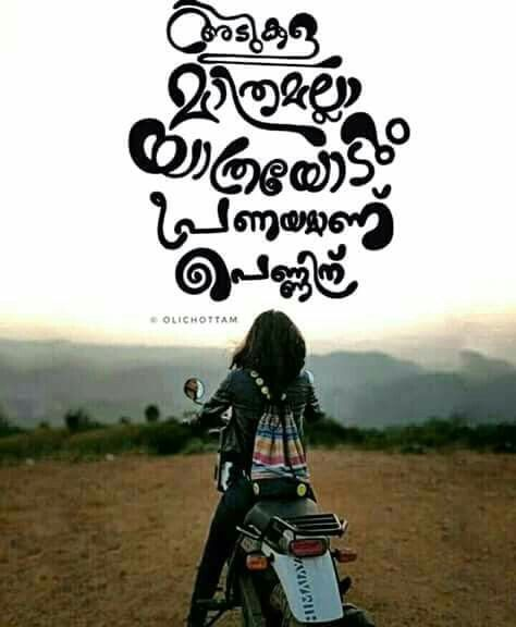 love feeling images malayalam