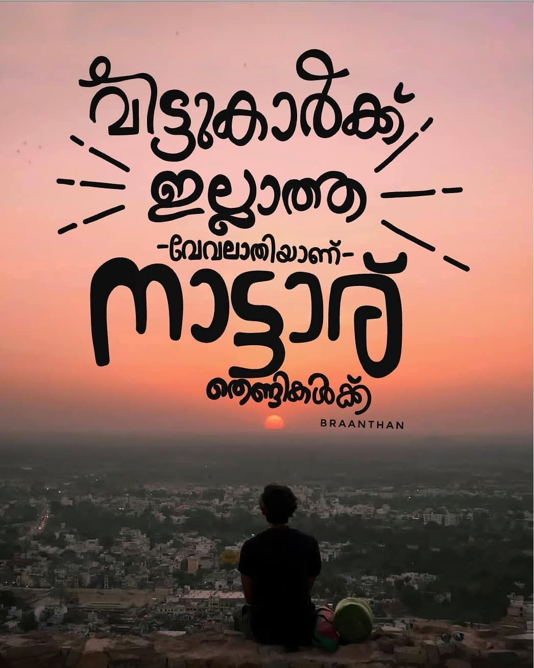 malayalam love quotes with english translation