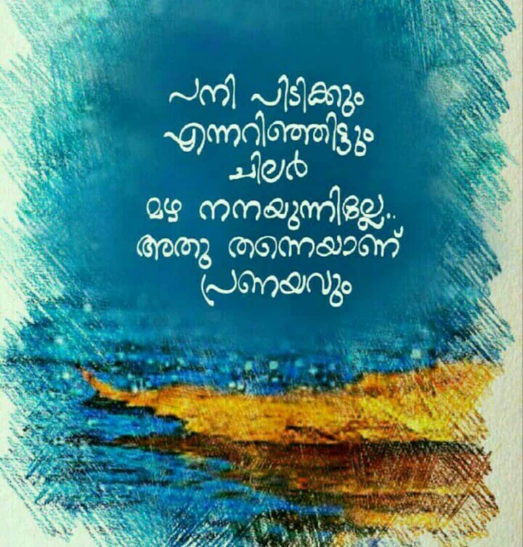 love quotes malayalam fonts