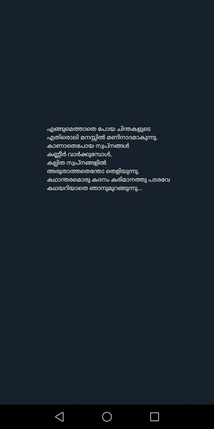 depression quotes in malayalam
