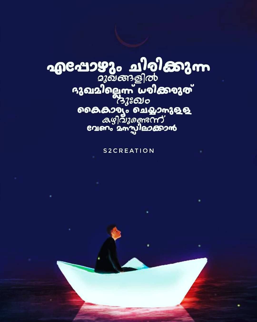 sad love quotes with images in malayalam